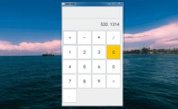 Java Swing技术开发的简易计算器项目,支持小数四则运算源码下载