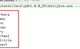 如何理解并使用Java中双冒号(::)运算操作符