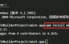 MintUI入门(1)——使用vue-cli集成Mint UI环境搭建步骤