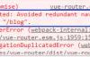 vue-router重复push出现NavigationDuplicated问题解决