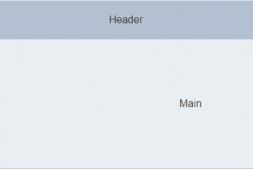 使用ElementUI实现简单的后台管理首页布局