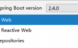 SpringBoot整合Scheduled定时任务配置