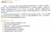 Java核心技术卷(卷1)原书第10版PDF下载