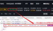 Chrome浏览器桌面通知实现币安合约价格预警案例