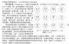 数据挖掘:概念与技术(原书第3版)扫描版PDF下载