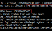 NTP方式同步服务器时间,解决org.apache.hadoop.yarn.exceptions.YarnException: Unauthorized request to start container