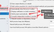 SpringBoot中Maven聚合工程(微服务)如何开启热部署?