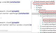 OpenFeign实现服务调用—SpringCloud(H版)微服务学习教程(22)