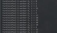 ForkJoinPool线程池的用法与使用场景