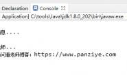 Java Socket编程例子并应用到Java Web项目