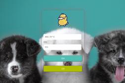 基于SpringBoot开发的宠物医院预约管理系统JavaWeb项目源码-P0017
