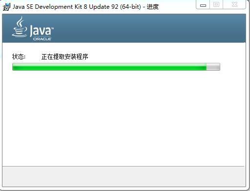 Java开发环境搭建,5个步骤快速学习如何配置JDK环境变量