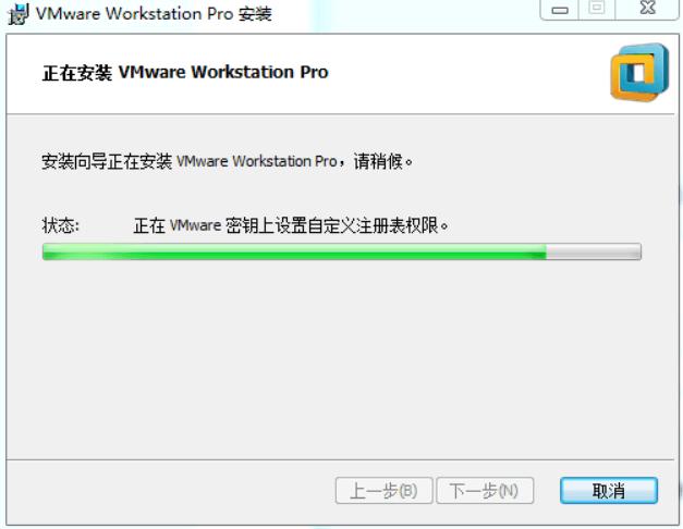 VMware12Pro虚拟机官方中文版下载安装教程,带永久许可证激活密钥