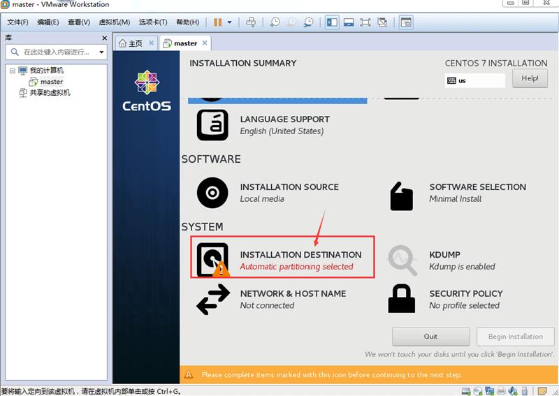 Vmware安装Centos7图文教程详解,快速搭建Linux系统