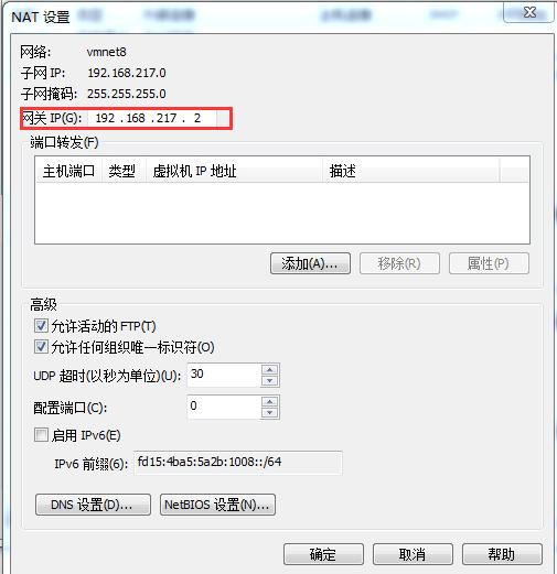 Hadoop3.x伪分布式环境搭建图文详解教程,让你快速入门大数据开发