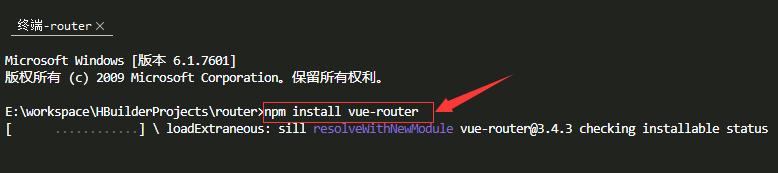 Vue系列入门教程(10)——vue-router路由之入门案例、命名路由和动态路由