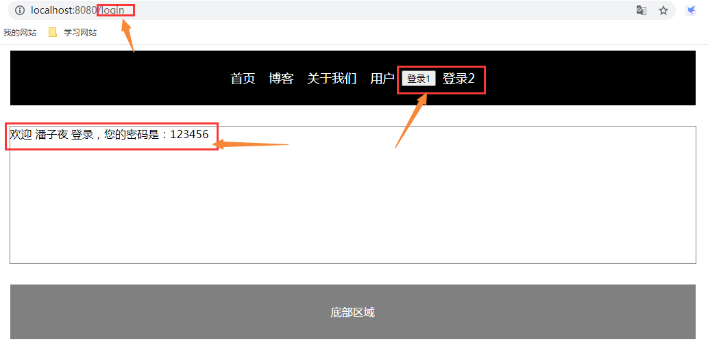 Vue系列入门教程(11)——vue-router路由之编程式导航