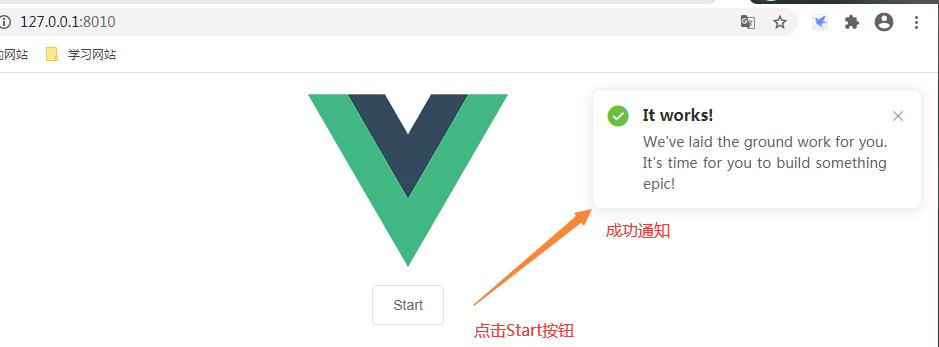 ElmentUI入门(1)——使用vue-cli集成ElementUI环境搭建步骤