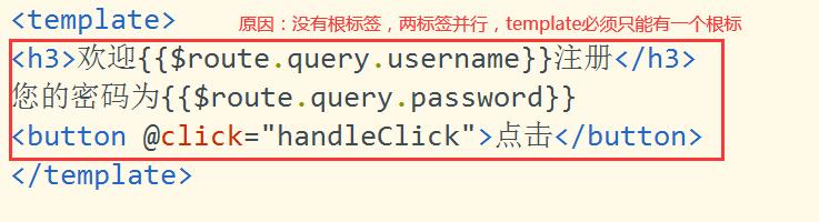 npm run serve运行vue-cli项目卡死在40%问题解决
