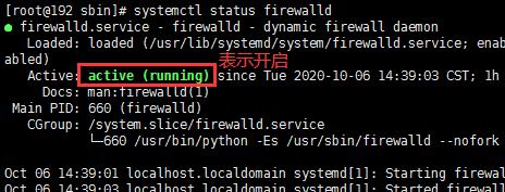Linux系统安装与配置Nginx服务器