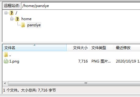 VSFTP服务器安装与配置详解