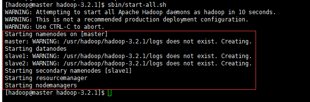 Hadoop完全分布式环境搭建步骤