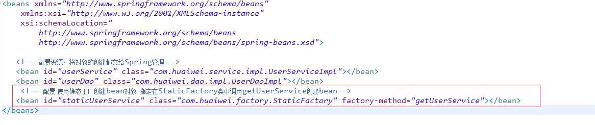 Spring中bean的3种实例化方式——Spring框架系列教程(4)