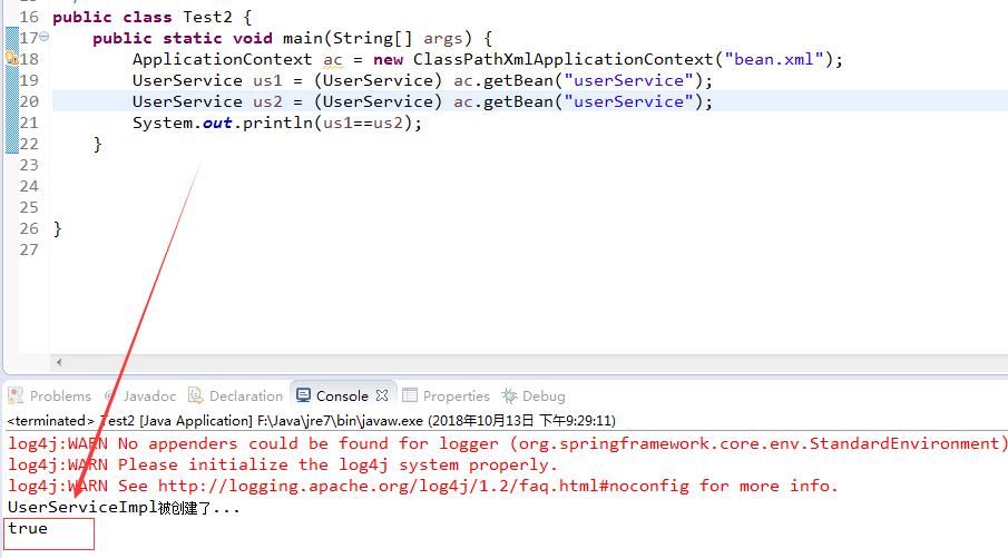 Bean的作用范围——Spring框架系列教程(5)