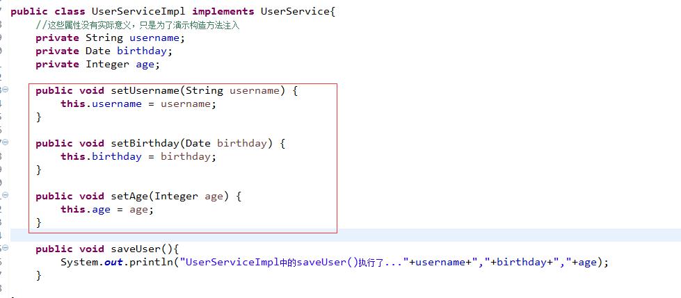 依赖注入(DI)——Spring框架系列教程(7)