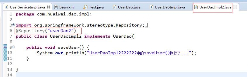 注解注入数据——Spring框架系列教程(9)