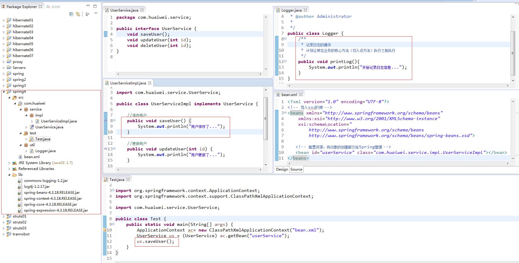 AOP环境搭建——Spring框架系列教程(12)