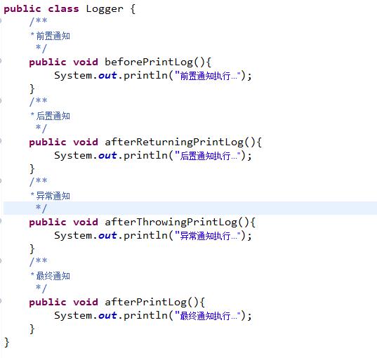 常用的4种通知类型——Spring框架系列教程(14)