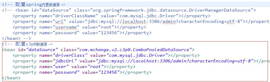 配置其他数据源——Spring框架系列教程(20)