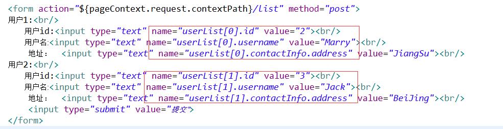参数绑定——SpringMVC框架系列教程(4)