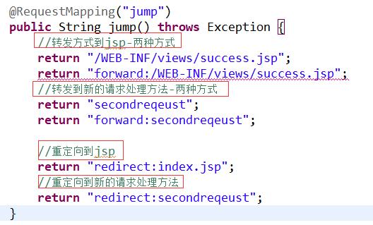 页面跳转方式——SpringMVC框架系列教程(5)