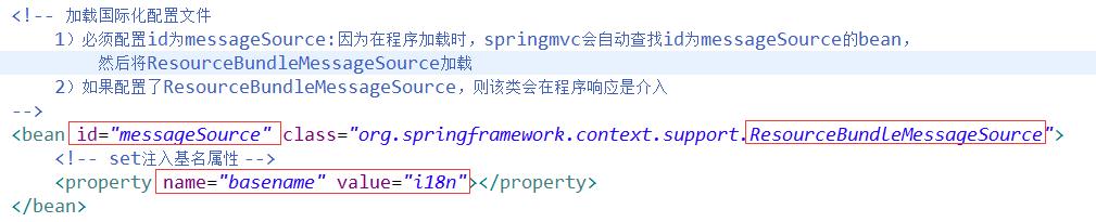 视图、视图解析器、国际化——SpringMVC框架系列教程(7)