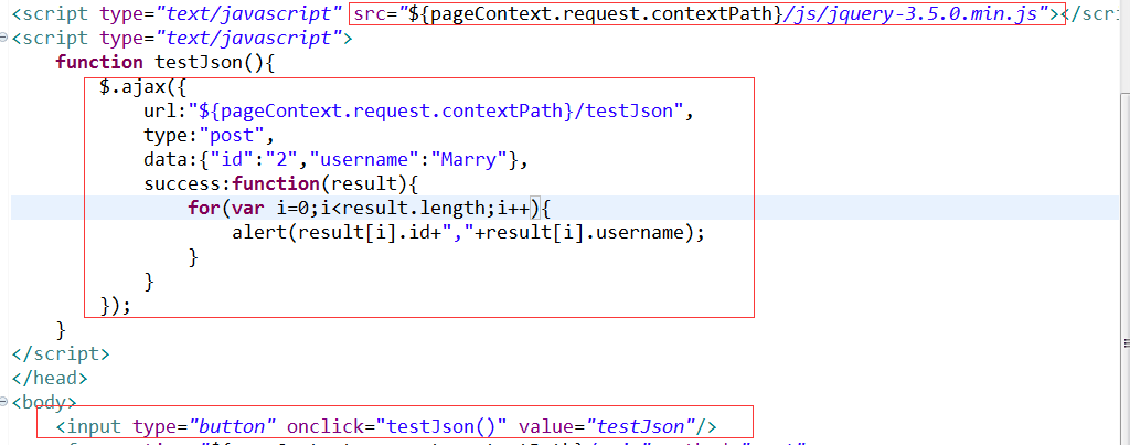 ajax请求返回json——SpringMVC框架系列教程(10)