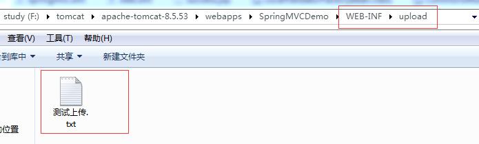 文件上传与下载——SpringMVC框架系列教程(11)