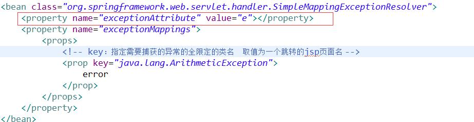 异常处理——SpringMVC框架系列教程(13)
