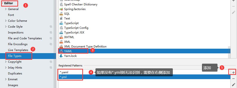 IDEA搭建微服务子Module中application.yml没有绿叶也没自动提示