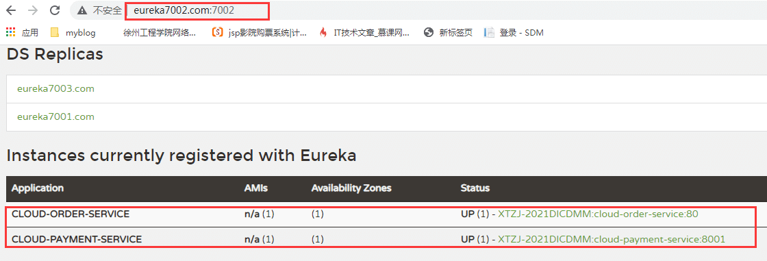 集群版Eureka构建—SpringCloud(H版)微服务学习教程(9)