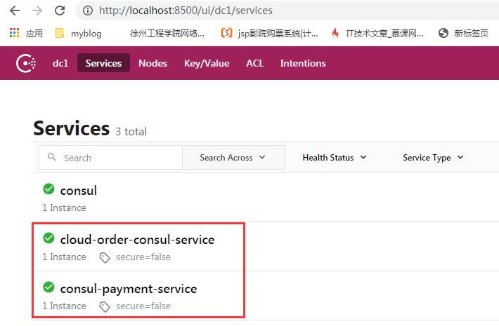 Consul实现服务注册中心—SpringCloud(H版)微服务学习教程(17)