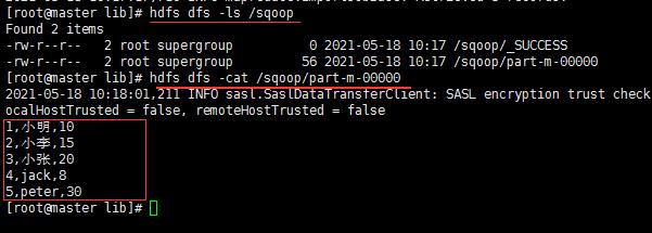 Sqoop的安装与配置以及导入导出实例