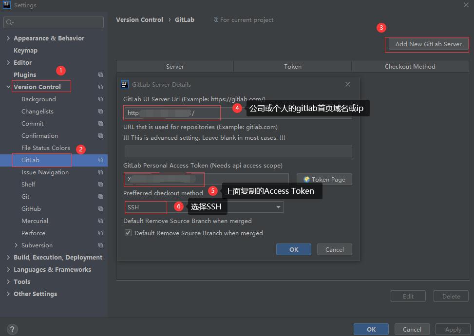 Windows下IDEA如何整合gitlab图文教程详解